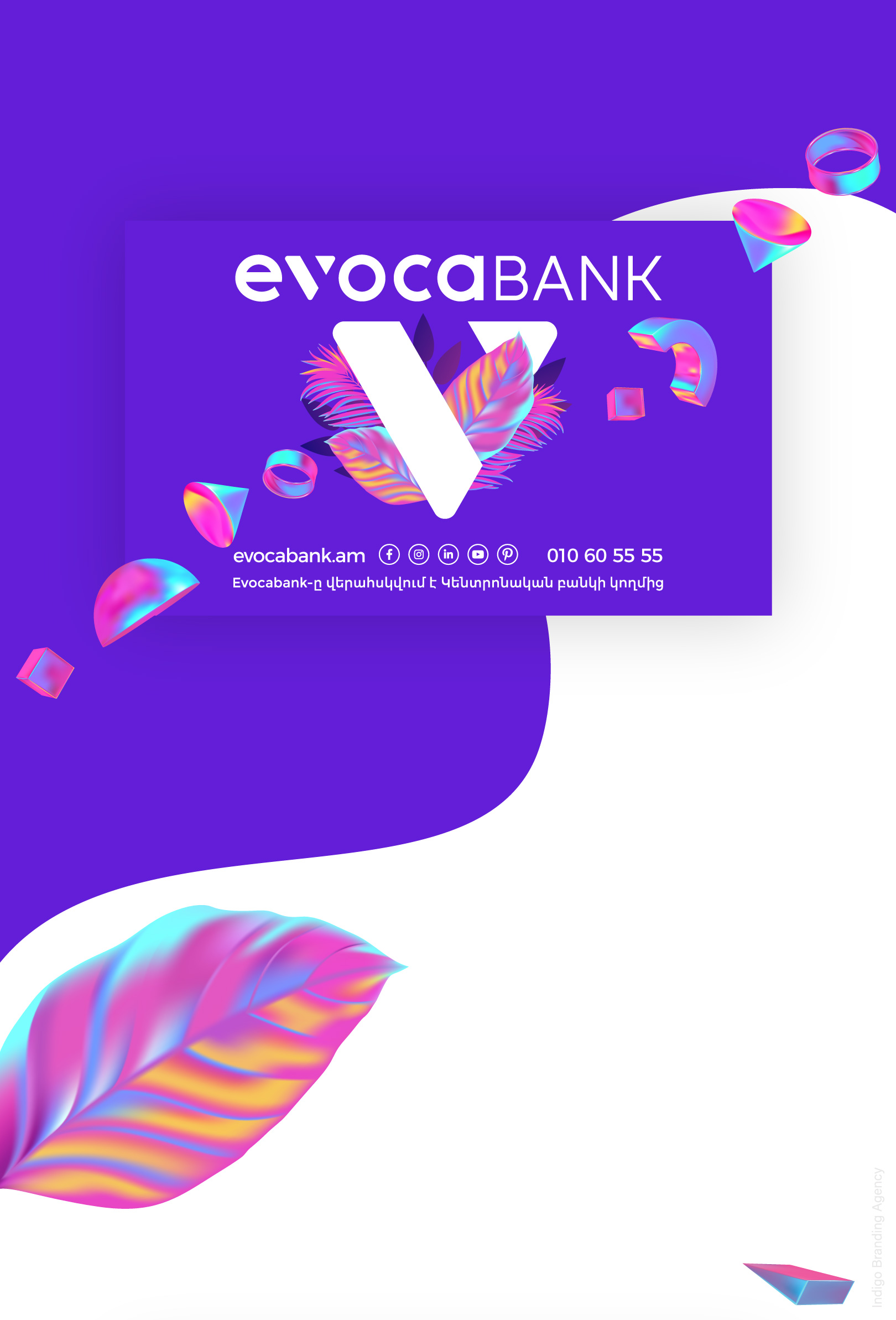 Evocabank Indigo summer billboard design